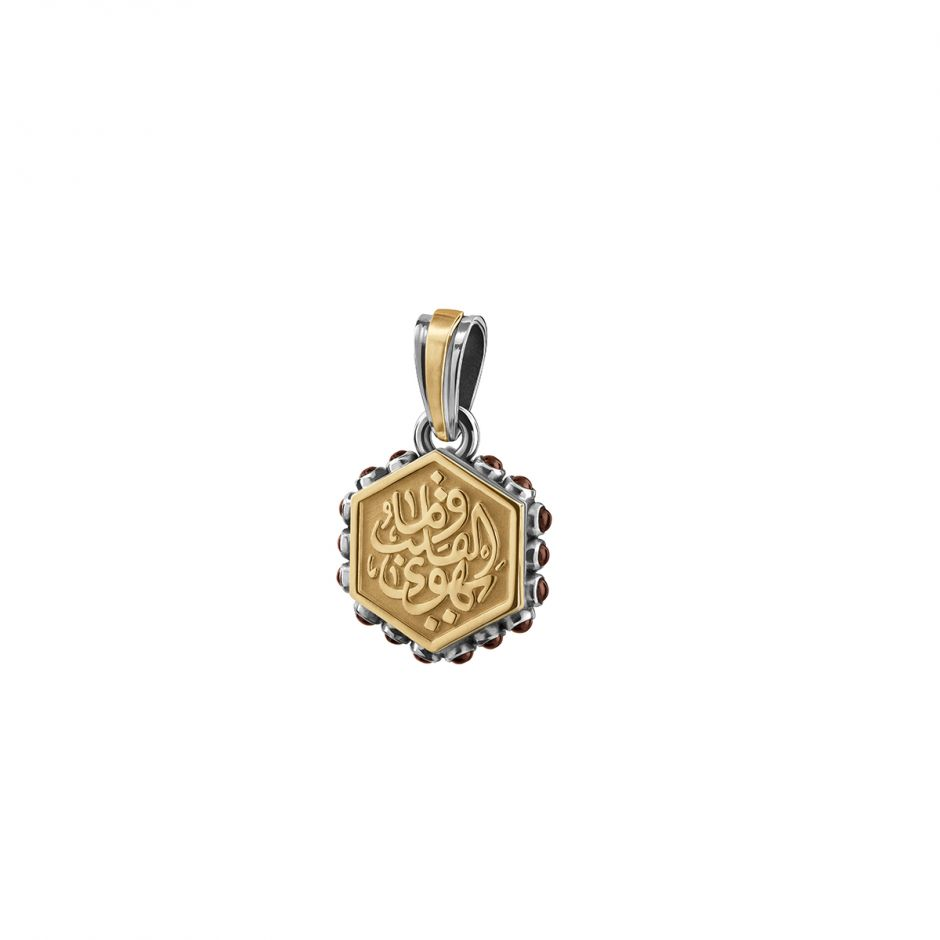 Double sided Calligraphy Charm