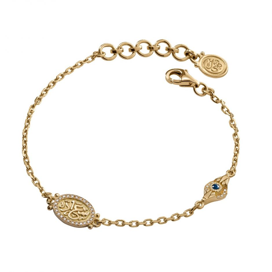 Gold Happiness Bracelet
