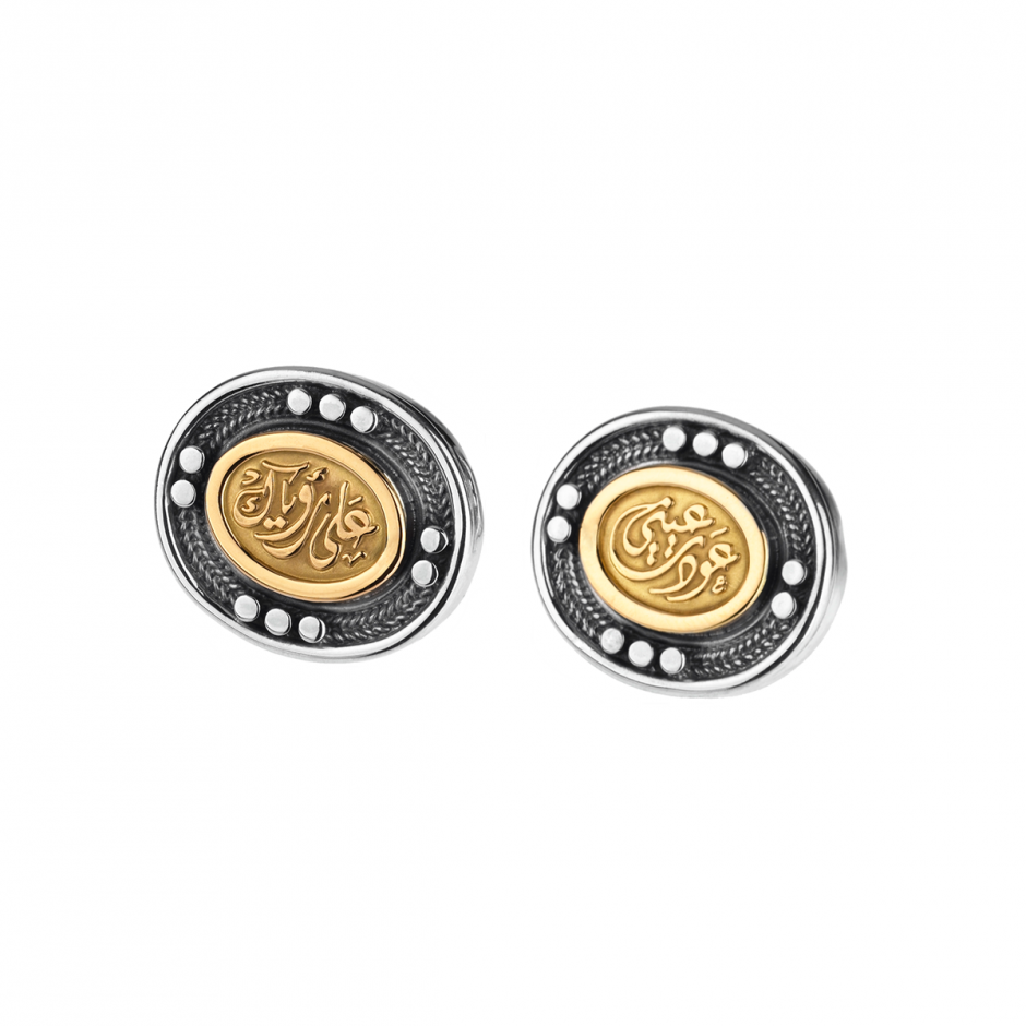 Calligraphy Button Earrings
