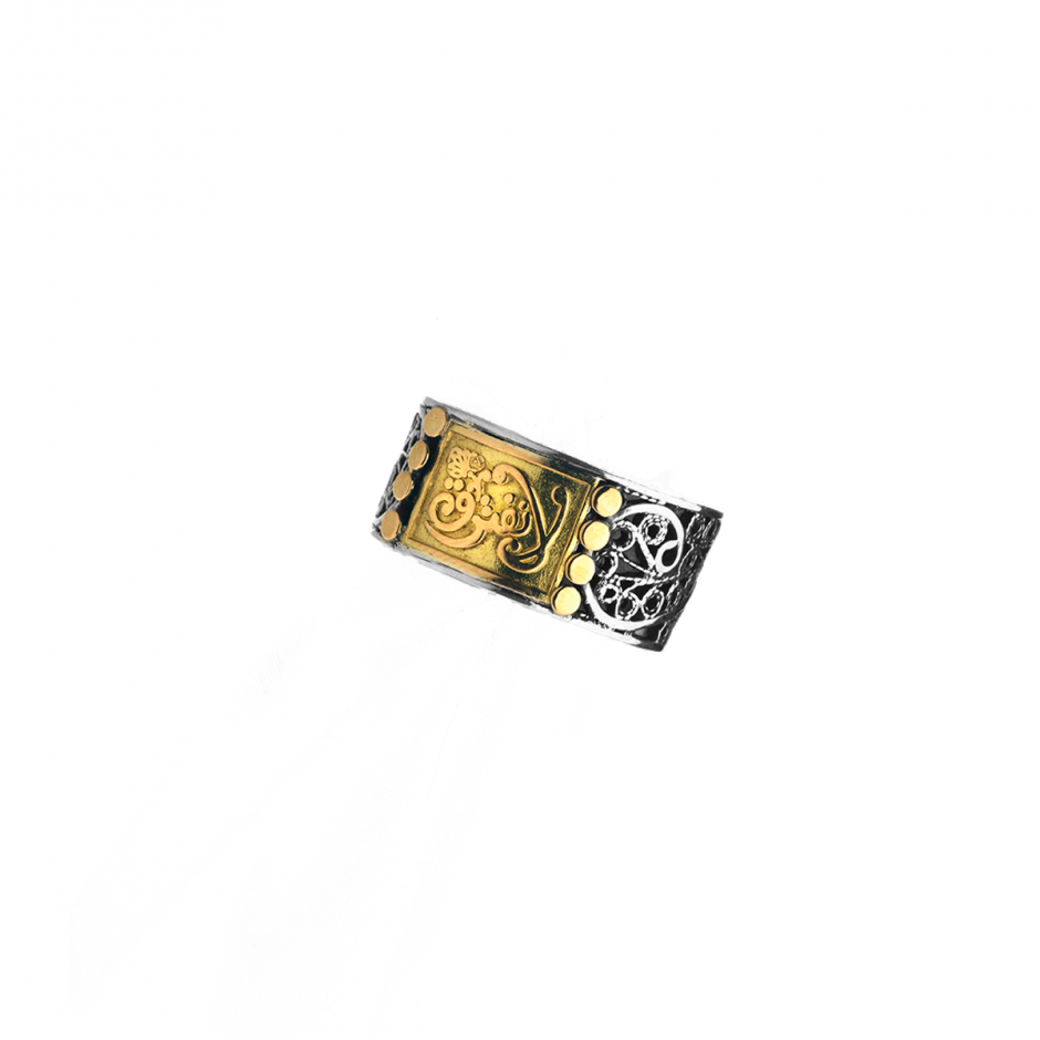 Silver/Gold Filigree Ring