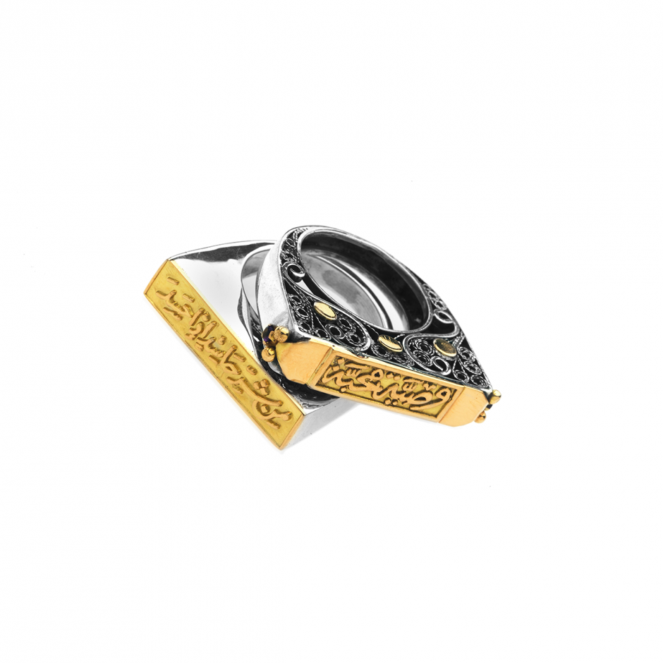 Silver/Gold Calligraphy Ring