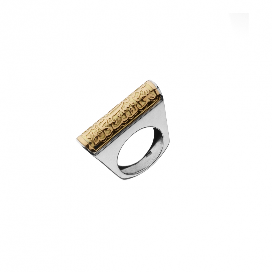 Silver/Gold Arched Ring