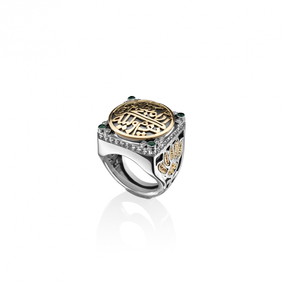 Classic Calligraphy Ring