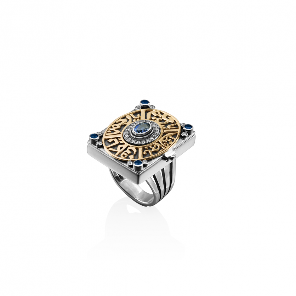 Holy Book Ring