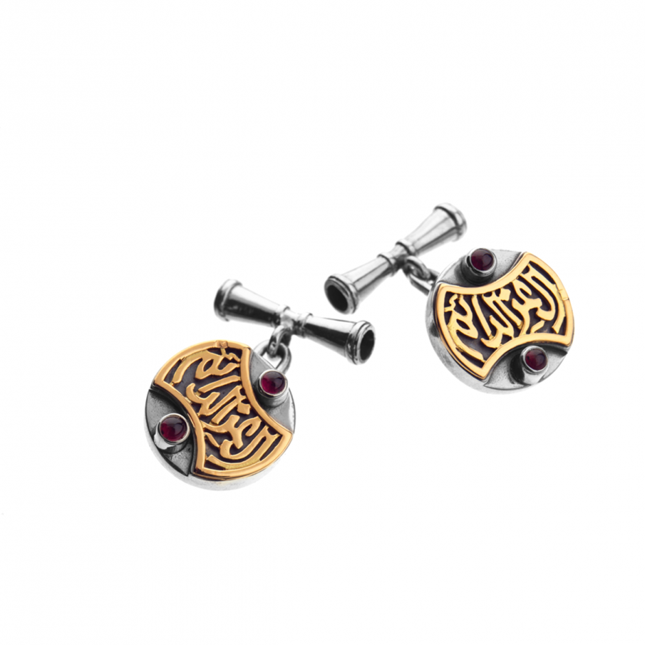 Round-Shaped Cufflinks