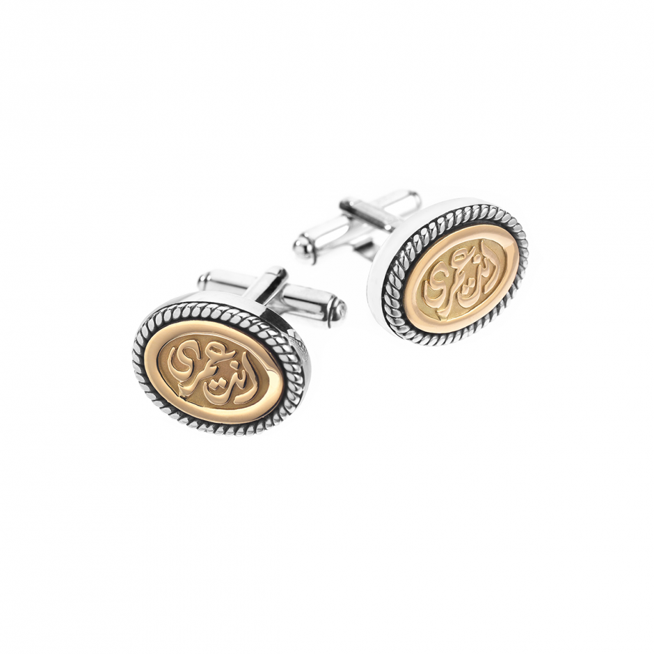 Eternity Cufflinks