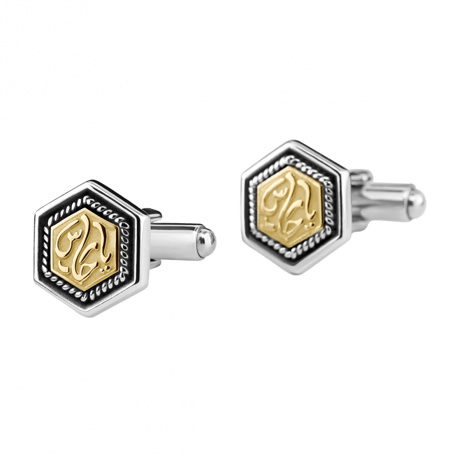 Gold Guardian Cufflinks