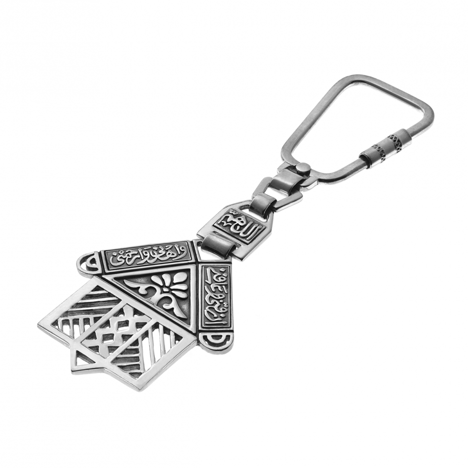 Rumuz Key Chain